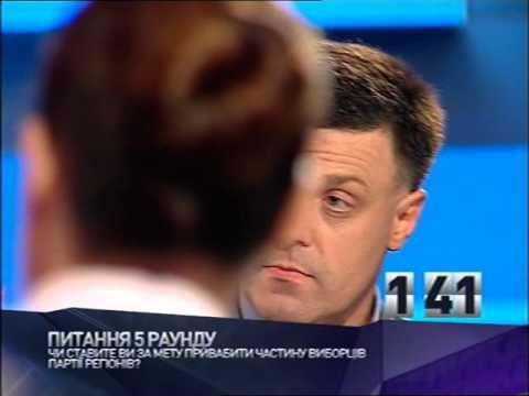 Большая политика с Евгением Киселевым 21 сентября 2012 года