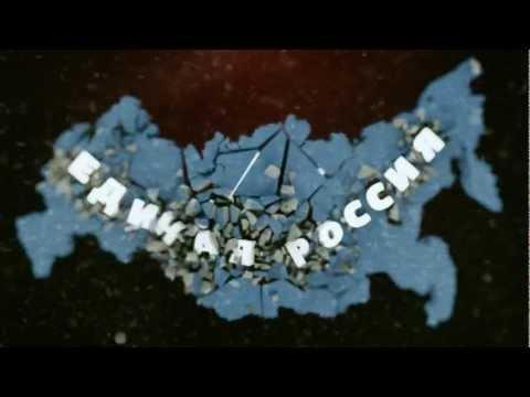 Жулики и воры заткнули рот Илье Пономареву на месяц