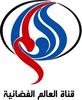 Смотреть Alalam News Network Иран Трансляция Онлайн 24/7