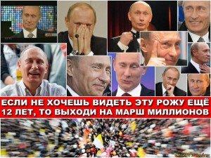 Марш Миллионов 15 сентября 2012 года / Москва Прямой эфир / Трансляция Сетевизор OnlineTV