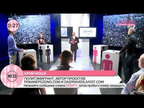 Дебаты на Дожде: Выборы в Координационный совет по будням в полночь по Москве / Прямой эфир