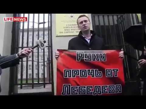 Соратник Удальцова Константин Лебедев отправлен в СИЗО на два месяца
