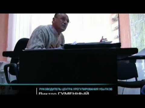 Тольятти: Росгосстрах избивает своих клиентов