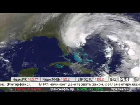 Ураган Сэнди Прямой эфир