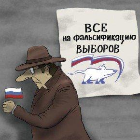 Выборы в Волгограде / Прямой эфир 14 октября 2012 года