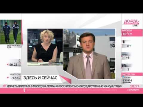 Деградация: Путин, Меркель, Пусси Риот и Чучело еврея