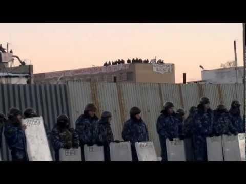 Копейск ИК-6 Бунт в колонии: Город перекрыт — По слухам ОМОН пошел на штурм