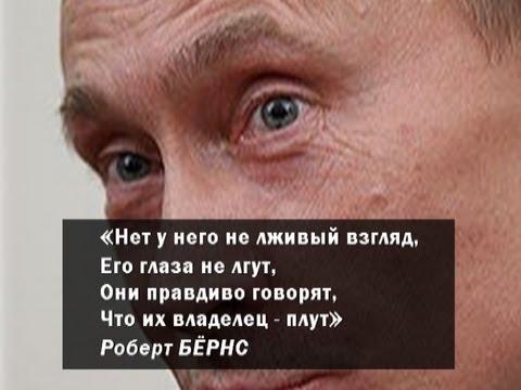 Саморазоблачение Путина