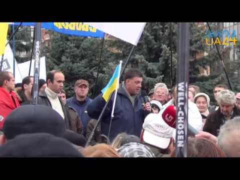 Выборы в Украине: Оппозиция выдвинула Януковичу ультиматум Прямой эфир / Трансляция 05 ноября 2012 года