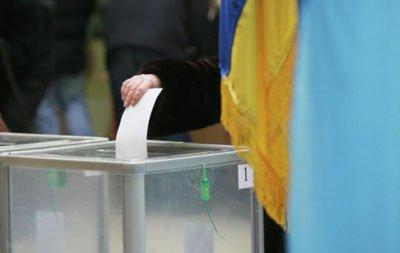 Выборы в Украине: Митинг у ЦВК Прямой эфир / Трансляция