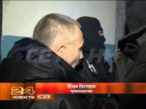 Террор и репрессии: «Козлы» из СК перед Маршем Свободы 15 декабря