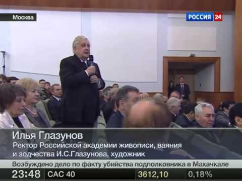 Послание Путина: Словоблудие 12.12.12 в 12 часов