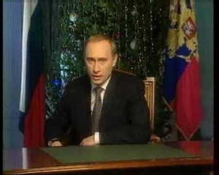 Новогоднее поздравление Путина: Традиция застоя живет и побеждает