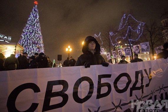 Почта Свободы 29 декабря 2012 года Новопушкинский сквер Трансляция