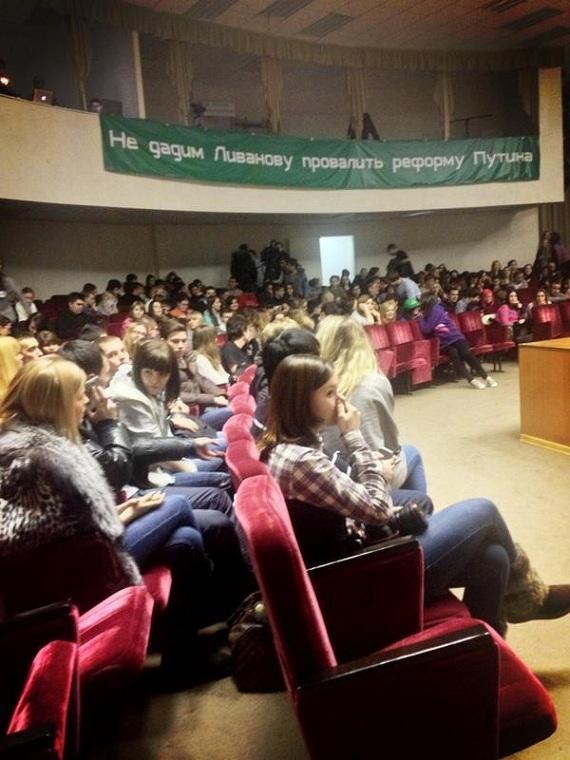 Забастовка студентов РГТЭУ 24 — 25 декабря 2012 года Прямой эфир / Трансляция