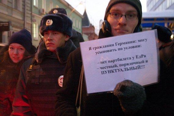 Петиция против Закона Подлецов: Включить депутатов ГосДумы в Список Магнитского