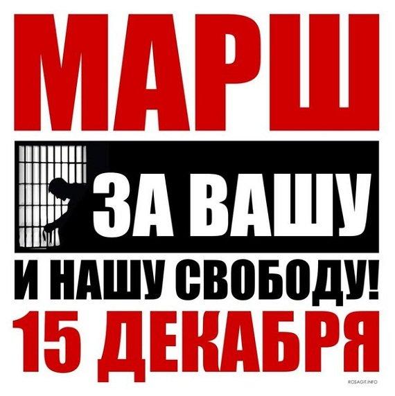 Заседание КС оппозиции 16 декабря 2012 года Прямой эфир / Трансляция