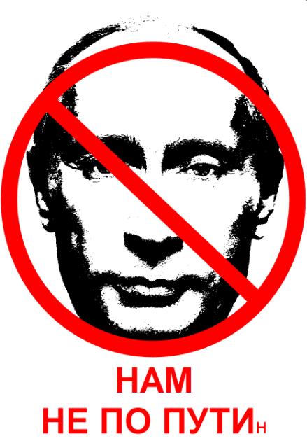 Армия путина в Крыму: НЕТ ВОЙНЕ! / Видео Хроника за 13 марта 2014 года