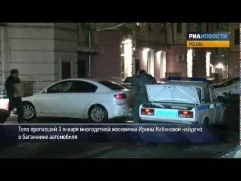Ирину Кабанову нашли расчлененной: В убийстве признался муж