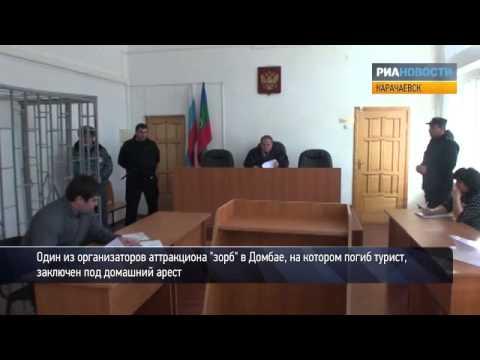 Kamikadze: Подыхайте на курортах Северного Кавказа!!