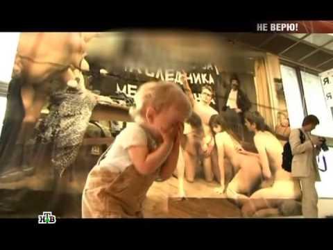 Не верю! Война против церкви: Кадет Мамонтенок с НТВ Лжёт