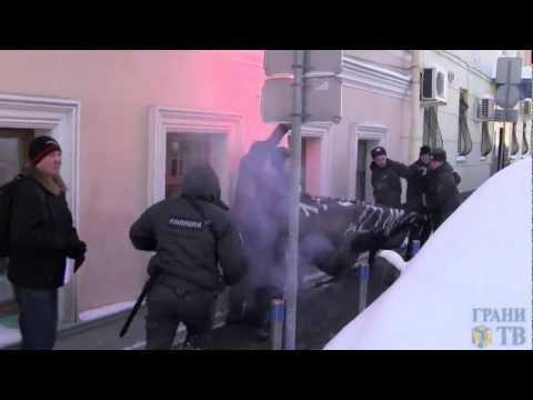 Кровь Долматова на вас / Акция у посольства Нидерландов в Москве