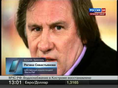 Деградация: Путин подарил Жерару Депардье российское гражданство