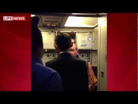 Бизнесмен-дебошир из Саратова избил стюарда и пассажиров в самолете