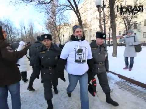Москва: Полицаи задержали людей, устроивших пробег в поддержку Сергея Кривова