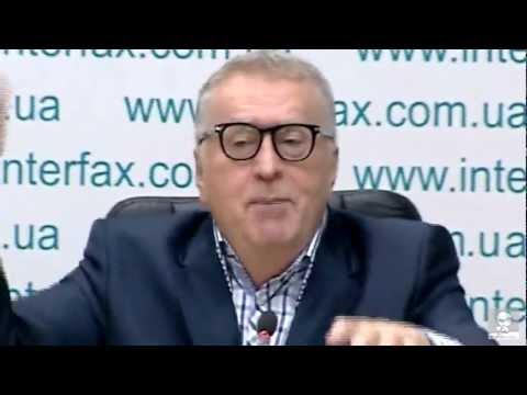 Киев: Жириновского закидали квашеной капустой
