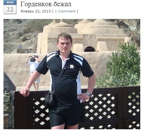 Тамбов: Племянник вице-губернатора виновник ДТП с четырьмя погибшими