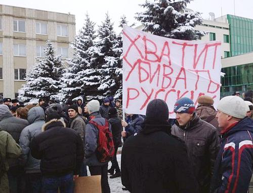 Невинномысск: Полицаи разогнали митинг / Задержано 90 человек