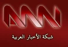 ANN News TV Сирия Arab News Network Прямой эфир 24/7