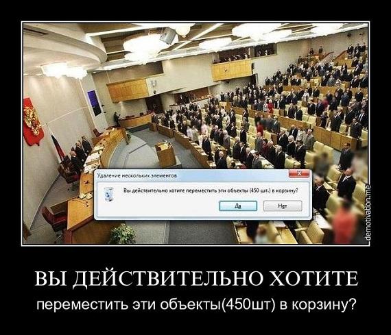 Лия Ахеджакова: Путин не услышит / Марш против подлецов 13 января 2013 года