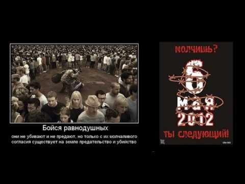 Болотное Дело: Илья Гущин арестован на два месяца