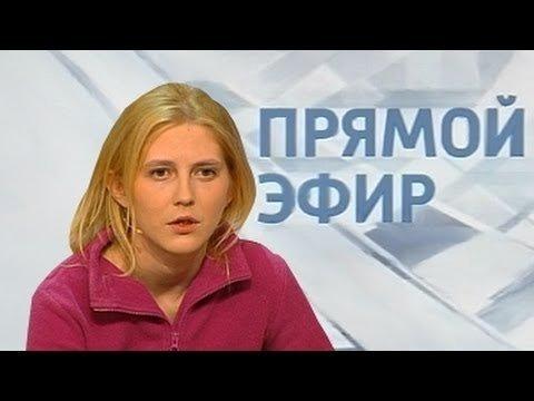 Родную мать Максима Кузьмина сняли с поезда за пьянку