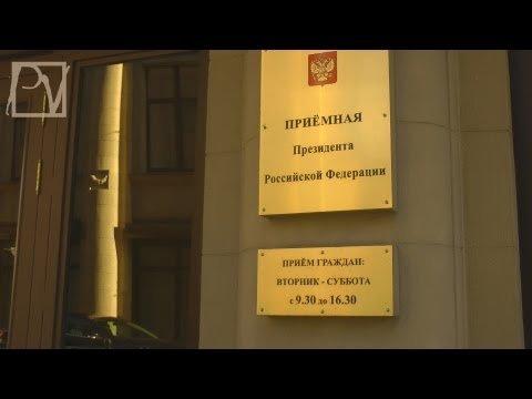 Путинская воля: Продолжение тюрьмы