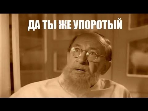+100500%: Тарифы ЖКХ и Слюняев — Путин