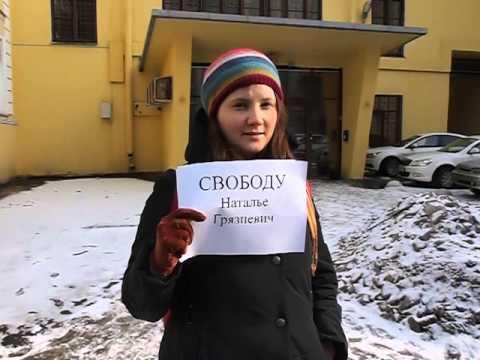 Политические репрессии в Питере: Обыски у оппозиционеров
