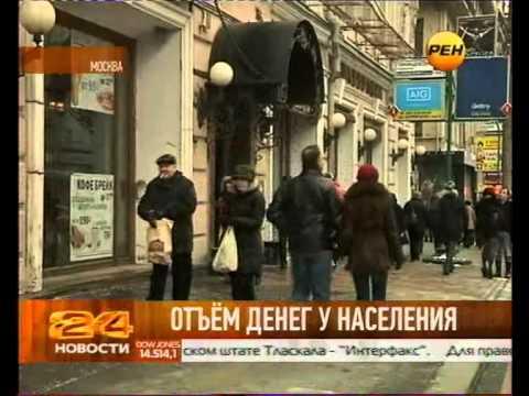 Кипр лихорадит: Новые ставки налога огорчили русских и не только