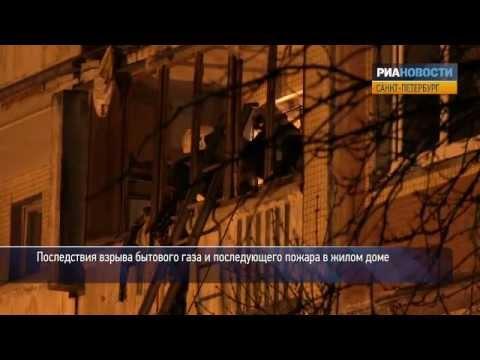 Взрыв газа в Петербурге: 100 человек без крова