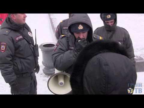 Узники Болотной: У Кремля задержаны участники акции
