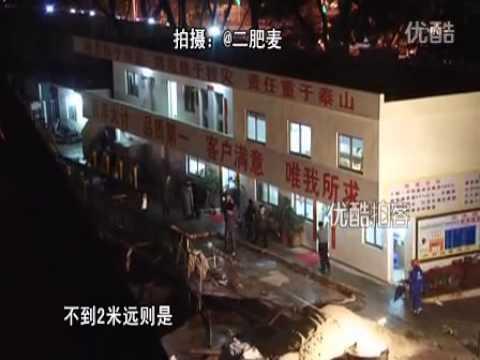 Китайца засосало в дыру посреди городской улицы