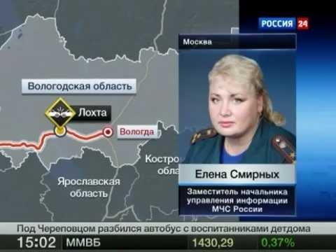 Авария под Вологдой: Пострадали дети в автобусе