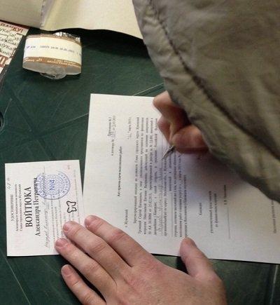 Грязные выборы мэра в Жуковском 31 марта 2013 года Трансляция
