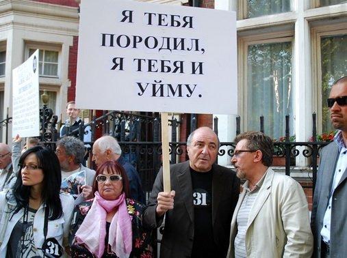 berezovsky death