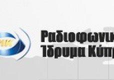 Смотреть Rik Sat Кипр Онлайн Прямой эфир / Cyprus Broadcasting Corporation