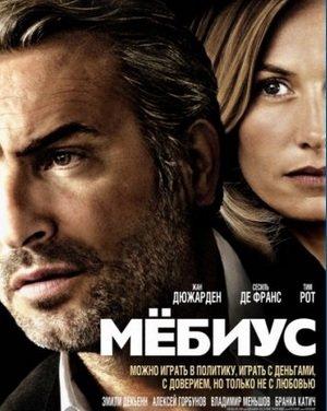 mebius 2013