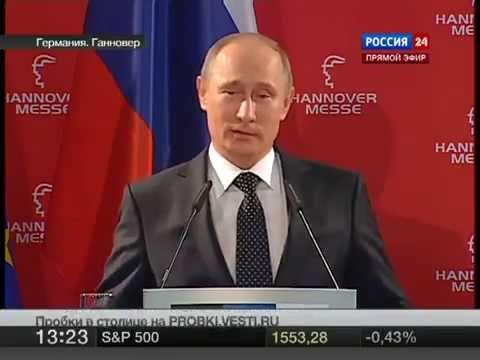 Femen: Путин врет, что ему понравилось