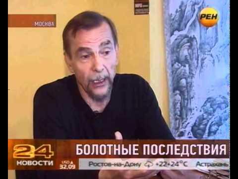 Узники Болотного Дела: Александра Духанина